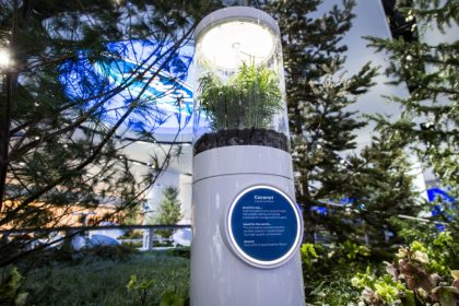FORD DONATES ITS INNOVATION PARK DISPLAY FROM NORTH AMERICAN INTERNATIONAL AUTO SHOW TO BENEFIT LOCAL ORGANIZATIONS